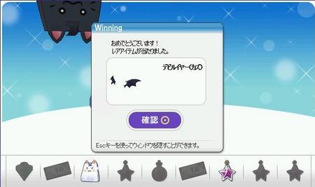blog_0363.jpg