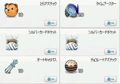 blog_0364.jpg