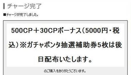 blog_0579.jpg