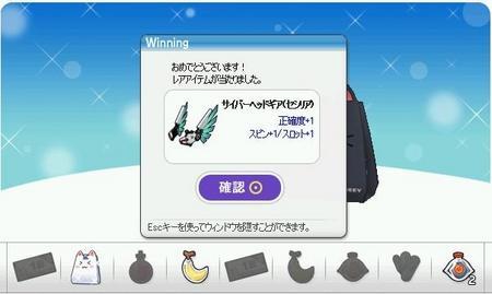blog_0814.jpg