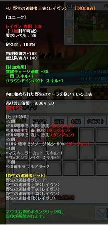 blog_0844.jpg