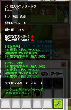blog_0845.jpg
