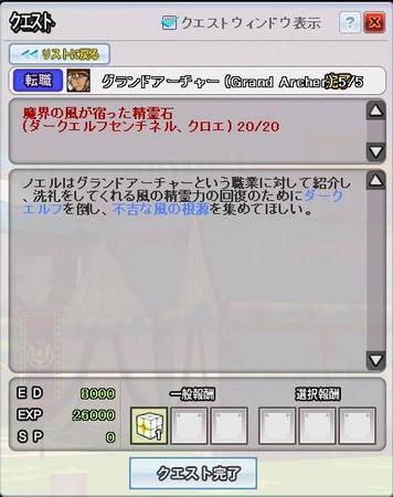 blog_0847.jpg