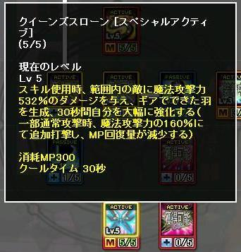 blog_0857.jpg