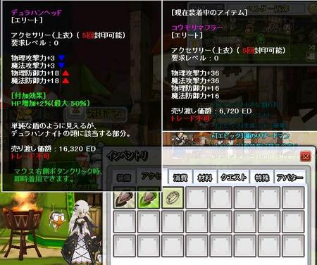 blog_0858.jpg