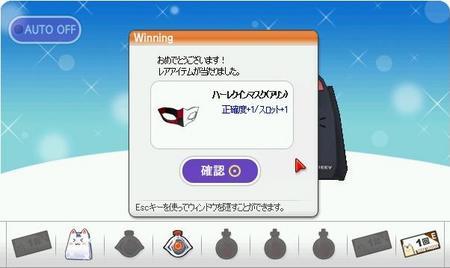 blog_1719.jpg