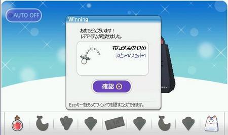 blog_1868.jpg
