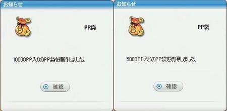 blog_1992.jpg
