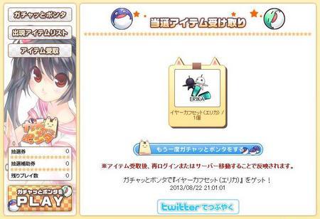 blog_2038.jpg