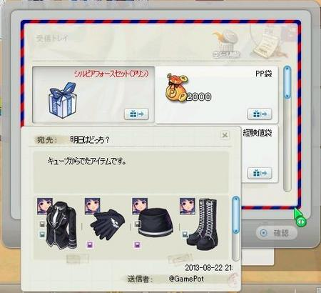blog_2039.jpg