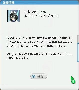 blog_2041.jpg