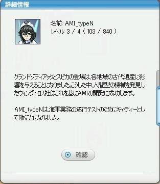 blog_2042.jpg