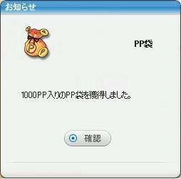 blog_2044.jpg