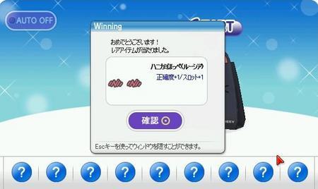 blog_2047.jpg