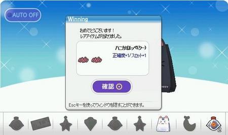 blog_2049.jpg