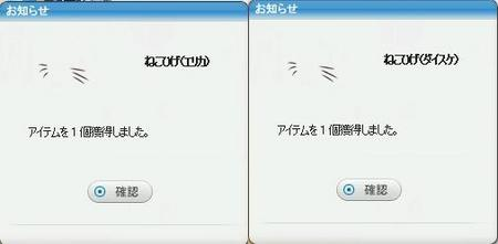 blog_2055.jpg