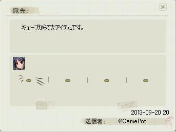 blog_2056.jpg