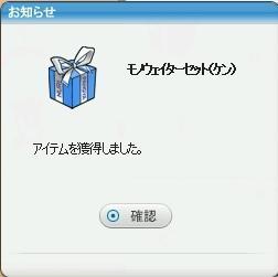 blog_2057.jpg