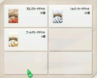 blog_2058.jpg