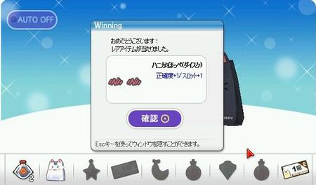 blog_2062.jpg