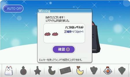 blog_2064.jpg