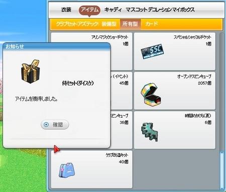 blog_2071.jpg