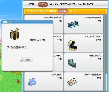 blog_2072.jpg