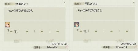 blog_2073.jpg